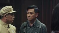《瞄准》卫视版预告第2版:曹必达想假扮殷千栗救欧阳,苏文谦提出自己去钟楼换人 瞄准 20201020