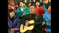 一封家书  李春波【1997现场版】