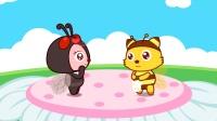 苍蝇和蜜蜂聊天,为什么大家都喜欢蜜蜂呢