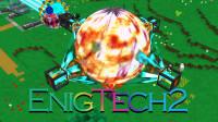 《龙之研究反应堆炸球完结》我的世界玄理2多模组生存实况视频 安逸菌解说