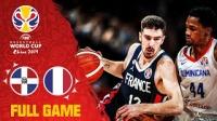 2019男篮世界杯 多米尼加 vs 法国