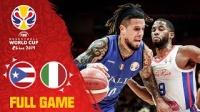 2019男篮世界杯 波多黎各 vs 意大利