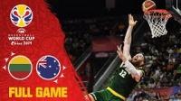 2019男篮世界杯 澳大利亚 vs 立陶宛