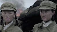 记忆的力量 抗美援朝 第十集