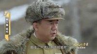 面对朝鲜战场的后勤补给问题,毛主席眉头紧锁 记忆的力量 抗美援朝 20201022 快剪  1022195504