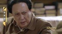 毛主席反复思考给出两句话,彭德怀接到指示立马决定回朝鲜 记忆的力量 抗美援朝 20201022 快剪  1022195502