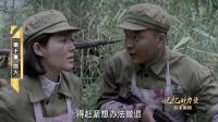 铁原为朝鲜中部交通枢纽,志愿军以血肉之前抵挡美军的疯狂进攻 记忆的力量 抗美援朝 20201022 快剪  1022182632