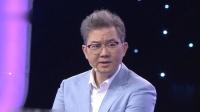 """赵川现场劝分不劝和,直言男生是娶了""""一家人"""" 爱情保卫战 20201022"""