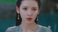 《海大鱼》:张予曦、韩栋雨中拥吻,跨种族虐恋!