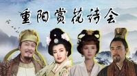 唐朝帝王对话(番外):原来李白写诗的灵感是他