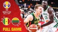 2019男篮世界杯 立陶宛 vs 塞内加尔