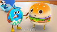 汉堡想用糖果扎气球救朋友