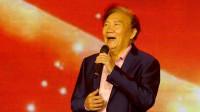 天坛周末16047 男声独唱《挑担茶叶上北京》歌唱家 姜嘉锵