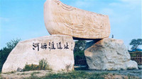 专家研究7000年前古文物,推翻世界文明史,证实中国才是第一古国