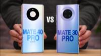 相对上一代产品 Mate 30 Pro,Mate 40 Pro 有哪些进步?