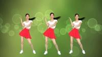 网红广场舞《给我几秒钟》精选32步健身操