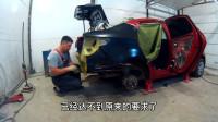 外国人维修起亚RIO事故车,左后损伤太严重,不换件是不可能修好了