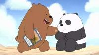 咱们裸熊:三只熊羡慕别的小朋友的有家