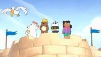 咱们裸熊:胖达认识了小女孩达拉,居然害羞了