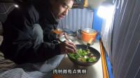 面包车自驾游西藏,高原雪山露营,艰难吃下没油做出的饭菜