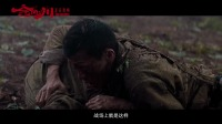 【游民星空】《金刚川》终极版预告片