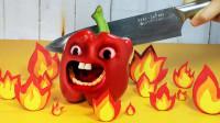 定格动画有多神奇?辣椒一切竟是火焰,画面太神奇了