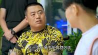 乡村爱情9:宋晓峰想跟杜悦展示核桃,没想到是吃的核桃,尴尬了