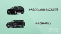浓浓美系硬汉风 两款中大型SUV推荐