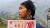 """她是寨里""""一枝花"""",16岁画像被印上人民币,现在过得怎么样?"""