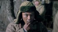 《战火熔炉》卫视预告第1版20201025:志愿军侦察队商讨战略布局,遭遇河流结冰