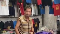 拍戏还是生活所迫? 66岁TVB老戏骨廖启智被曝摆摊卖衣服