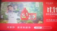 赵丽颖奥妙新酵素洗衣液 15秒广告 京东超市 京东全球热爱季 OL028