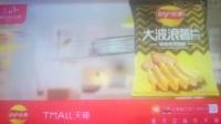 乐事大波浪薯片 15秒广告 淘宝 天猫双11全球狂欢季