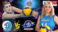2020.10.25 克拉斯诺达尔迪那摩 3-2 莫斯科迪那摩 - 20202021俄罗斯女排超级联赛第9轮
