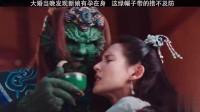 海大鱼:海王娶亲,没想到被新媳妇戴了绿帽子,直接喜当爹