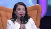 辛唐米娜:希望女生改变自己的态度 爱情保卫战 20201027