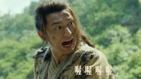 喜感满满!《赤狐书生》最新推广曲曝光,黄龄 李斯丹妮 张含韵组团献唱!