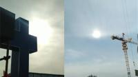 石家庄上空现2个太阳 当空遥遥相望 市民:啥情况
