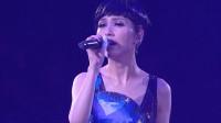 华语歌手杨千嬅,深情演绎经典歌曲《野孩子》嗨爆全场!