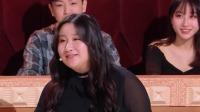 锤娜丽莎《火星》开唱 宋小宝薛之谦表情亮了