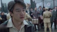《瞄准》卫视预告第4版20201028:校车被劫,苏文谦救人失败?