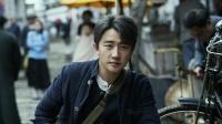 """剧集:《瞄准》黄轩陈赫因""""同一个女儿""""仇恨升级"""