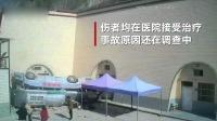 甘肃庆阳一客车冲下护坡坠入农家院 有乘客从车窗爬出