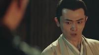 绣春刀2:信王看出沈炼喜欢北斋,沈炼却只想保护北斋安全离开