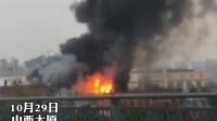 太原一企业发生爆炸起火 ,漫天黑烟,数公里外清晰可见