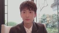 牛骏峰爆料拍摄趣事,易东东竟然戴假发! 亲爱的麻洋街 20201029
