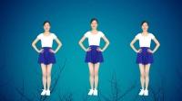 精选广场舞《你可知道》简单网红热门健身操