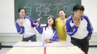 老师和学生玩整蛊游戏,马三胖被惩罚学武打动作,真是太搞笑了