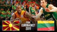 2011男篮欧锦赛 QF 北马其顿 vs 立陶宛