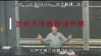 加州大学教授谈考试作弊, 你怎么看, 欢迎留言评论.